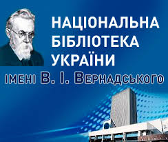 НБУ ім. В.І. Вернадського